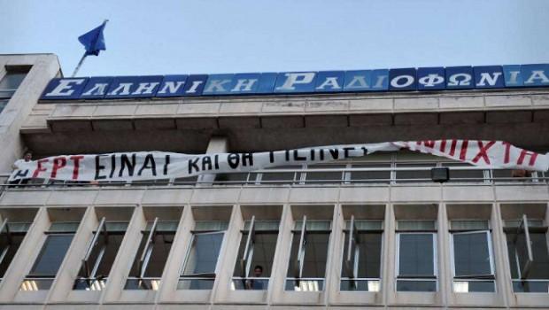 img1024-700_dettaglio2_Ert-televisione-Stato-greca-afp