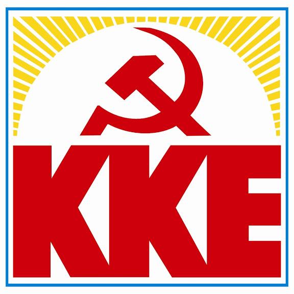 KKE-small