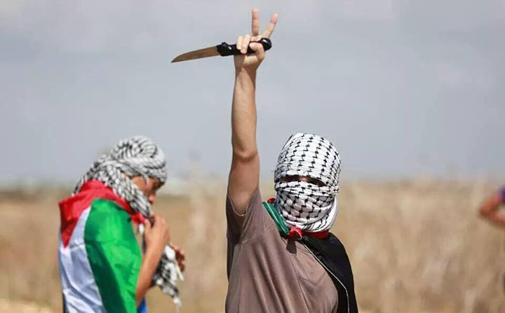 intifada dei coltelli
